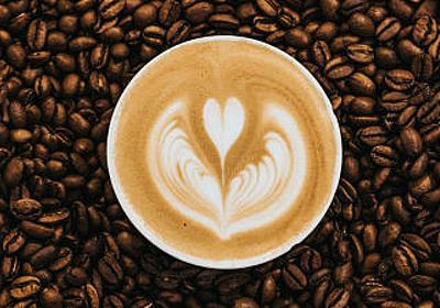 野生のコーヒー種の60%が絶滅の危機に瀕している - GIGAZINE
