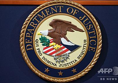元コカ・コーラ上級技術者を起訴、包装技術の企業秘密を盗む 米国 写真1枚 国際ニュース:AFPBB News