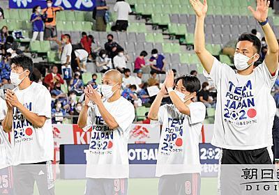 「誰のための五輪なのか」吉田麻也が無観客への思い吐露 - 東京オリンピック:朝日新聞デジタル