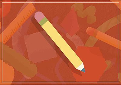 How to Create a Retro Website Design in Adobe Illustrator