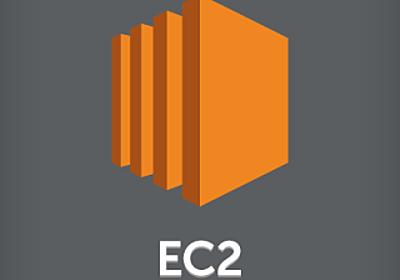 【俺得】EC2にインストールできるAWS公式Agent一覧 | Developers.IO