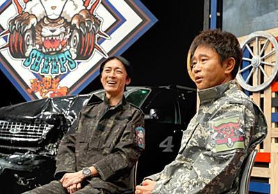 「若い子はテレビを見る感じでもないでしょう」浜田雅功・矢部浩之がネット番組に本格進出、2人の思いとは?【独占インタビュー】 | ハフポスト