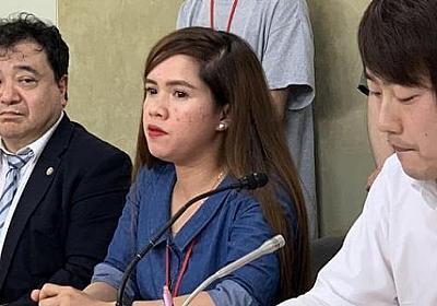 「日本を夢のような国だと誘い込まないで」フィリピン人留学生、日本語学校提訴 - 弁護士ドットコム