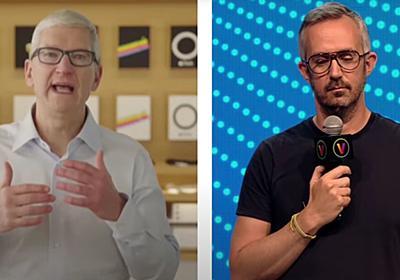 Appleのティム・クックCEOが「VivaTech 2021」で語った注目する技術と未来の方向性:iPhone 30は? Apple Carは?(1/3 ページ) - ITmedia PC USER
