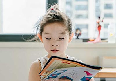読解力が低い人の頭の中ってどうなってるの? | 3分ニュース: にゃんぷん