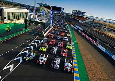 ACO、2021年ル・マン24時間の延期を発表。8月21〜22日にリスケジュール | ル・マン/WEC | autosport web
