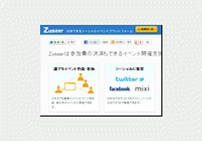WebアプリにSNSアカウントでのログインを実装する (1/5):CodeZine(コードジン)