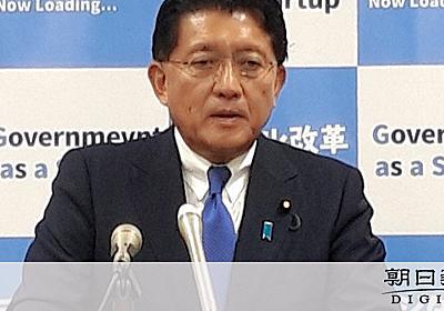 平井改革相、ワクチン接種は「マイナンバーで管理を」 [新型コロナウイルス]:朝日新聞デジタル