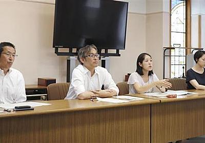 モバゲー利用規約「違法」 弁護士らDeNAを提訴 - 産経ニュース