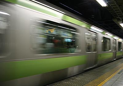 満員電車に乗りたくないというのはおかしいことなのだろうか? - ただただダラダラ佇むダダイズム