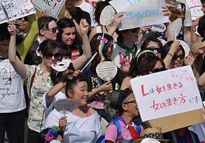 立憲民主、同性婚容認へ法整備 支持層掘り起こし図る - 毎日新聞