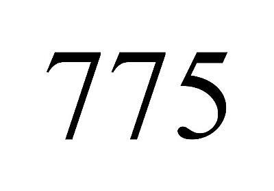 323 エンジェル ナンバー