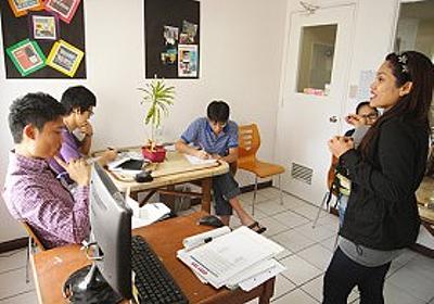 【ご報告】セブ島で6週間の語学留学に行ってきます!【まだ募集してるよ!】 - 接客業はつらいよ! あけすけビッチかんどー日記!