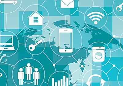 リアルタイム分析、5兆円市場に IoT普及で27年にも: 日本経済新聞