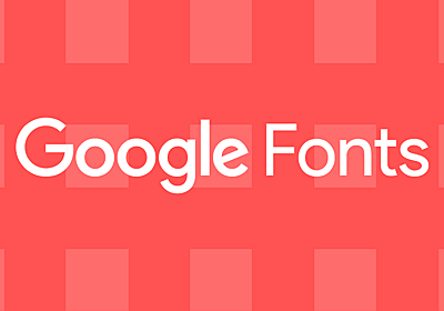 Google Fonts and font-display | CSS-Tricks