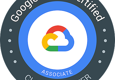 Google Cloud認定資格Associate Cloud Engineerを受験した話 | GMOアドパートナーズグループ TECH BLOG byGMO