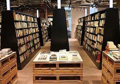 痛いニュース(ノ∀`) : 入場料1500円の本屋がオープン 検索機なし、50音順に並べず「あえてバラバラに並べることで偶発的な本との出会い」 - ライブドアブログ