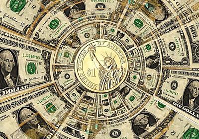 日本を叩き潰す手法が、毒饅頭となって米国を襲う 米国発大恐慌を誘発する「国債リスクがゼロ」概念(シリーズ8)   JBpress (ジェイビープレス)