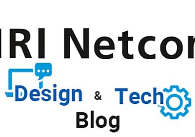 【Webinar資料公開】AWSで作るデータ分析基盤サービスの選定と設計のポイント - NRIネットコム Design and Tech Blog