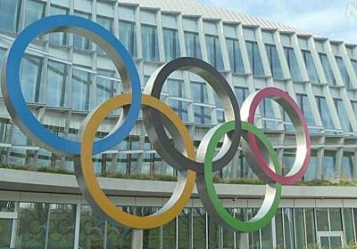 東京五輪・パラ 延期含めた検討開始 4週間以内に結論 IOC | NHKニュース