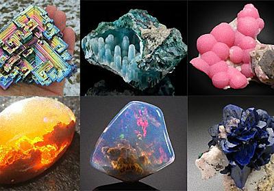 鉱物マニアの為の魅惑のキュートな25の鉱物・鉱石・結晶 : カラパイア
