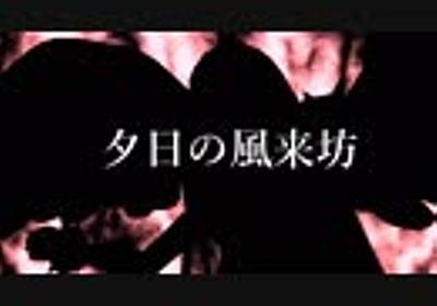 【MMD艦これ】アサシオーブ EP1