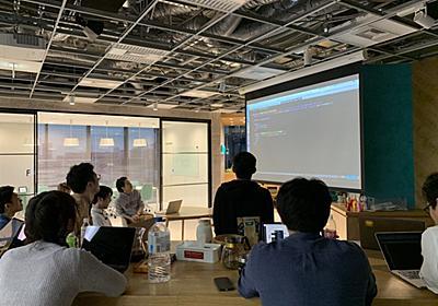 入社して1週間で見えた SmartHR の開発現場 - SmartHR Tech Blog