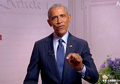 新型コロナワクチン アメリカ 歴代大統領が率先して接種の意向   新型コロナウイルス   NHKニュース