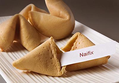 ブログ初心者応援サイト:Naifix