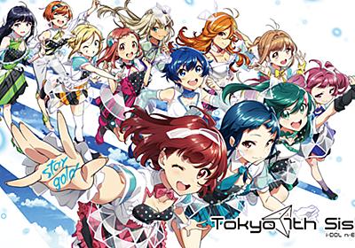 リズムゲームリニューアル記念 リツイートキャンペーン! | Tokyo 7th シスターズ
