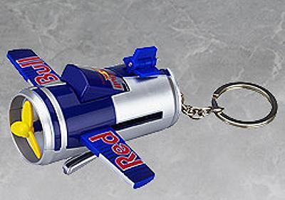 Red Bull Air Race transforming mini plane