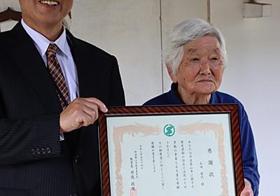88歳女性が古文書4100点寄贈 「肩の荷下りたよう」 近世~近現代知る第一級史料   丹波新聞