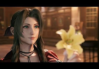 FINAL FANTASY VII REMAKE for State of Play