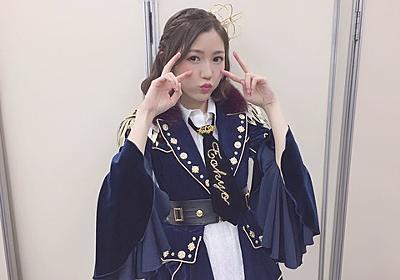 【AKB48】まゆゆ、卒業の噂を完全否定「しばらく卒業しないつもりです」【渡辺麻友】:地下帝国-AKB48まとめ