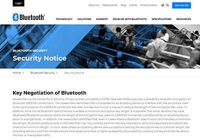 Bluetoothの暗号鍵ネゴシエーションに脆弱性、仕様自体を修正 - PC Watch
