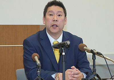 N国立花氏、「ホリエモン新党」で都知事選出馬意向 - 産経ニュース