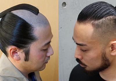 【ヘアスタイル】ツーブロックは江戸時代と髪の毛を剃る部位が逆になっただけで、やってる事は何も変わっていないのでは?という指摘 - Togetter