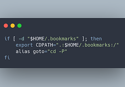 How to use bookmarks in bash/zsh. | by threkk | Medium