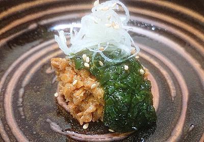 【板前レシピ】おかわかめ/レシピ/食べ方 - ちっぴぃクッキング
