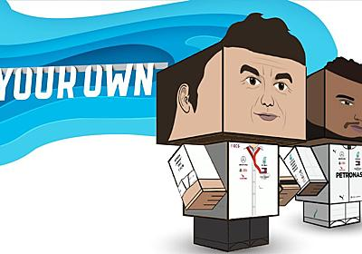 Create Your Own Toto, Lewis and Valtteri with Epson