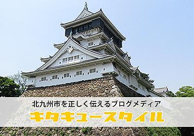 【旅行系キュレーションサイト】RETRIPも酷いけどKAUMO(カウモ)も十分酷かった - なりらいふ