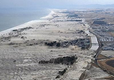 Japan earthquake and tsunami: The moment mother nature engulfed a nation| Mail Online