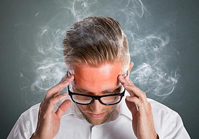 長期休暇のストレスを減らす5つのヒント | ライフハッカー[日本版]