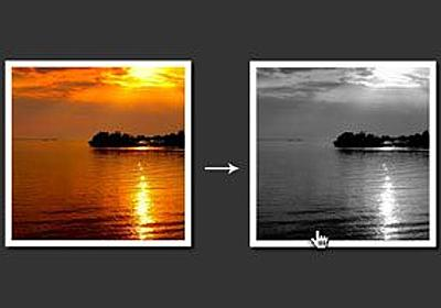 10 Easy Image Hover Effects You Can Copy and Paste   Design Shack