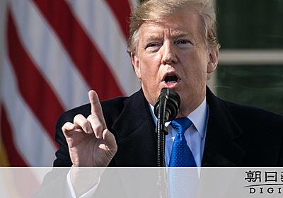 トランプ氏をノーベル賞に推して…米国が安倍首相に依頼:朝日新聞デジタル