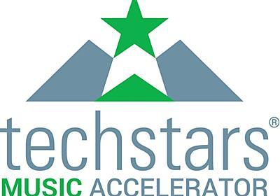 音楽系スタートアップに投資すべき理由、Techstars Music代表が語る音楽業界の未来   All Digital Music