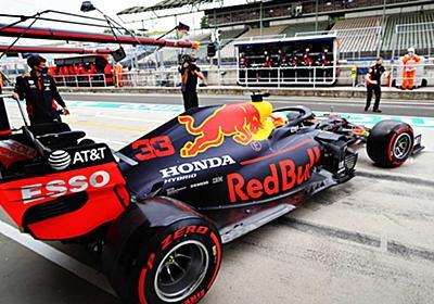 【緊急速報】ホンダ、2021年シーズンを最後にF1への参戦終了を発表 | F1 | autosport web