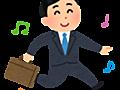 「牧さん、プログラマ辞めるってよ」 – Daisuke Maki – Medium
