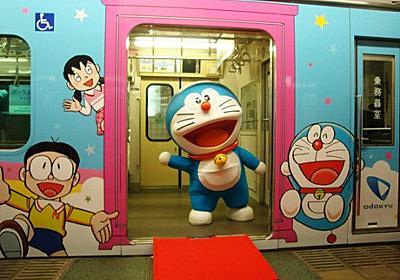 藤子・F・不二雄の人気キャラがラッピング電車に-「小田急 F-Train」 - 新宿経済新聞