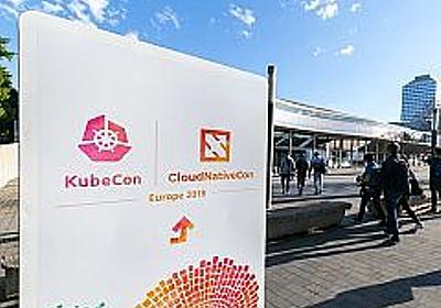 エッジにおけるKubernetesは、「開発者をエッジソリューションの主役にする」 (1/2):KubeCon+CloudNativeCon Europe 2019詳報(3) - @IT